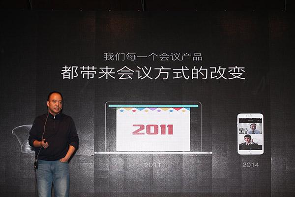 """全时CEO陈学军发布""""全时盒子""""硬件视频会议产品"""