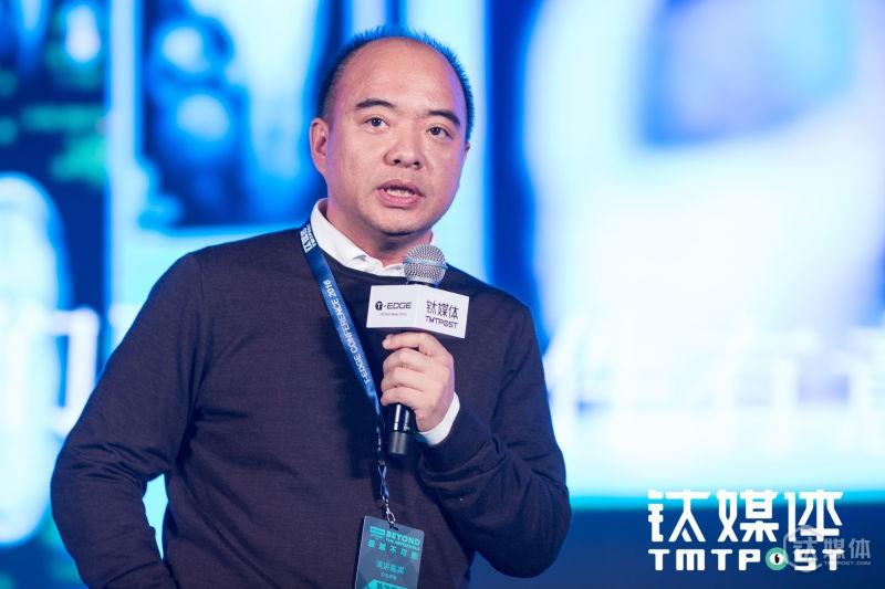 全时创始人&CEO陈学军在2016 T-EDGE峰会上